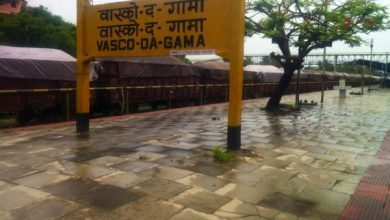 Photo of Welcome to Vasco da Gama, the port town of Goa