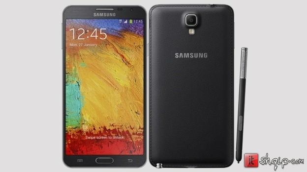 Samsung Galaxy Note 4 do të lansohet më 3 Shtator