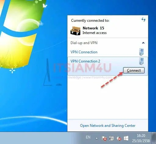 itsiam4u-set-vpn-14