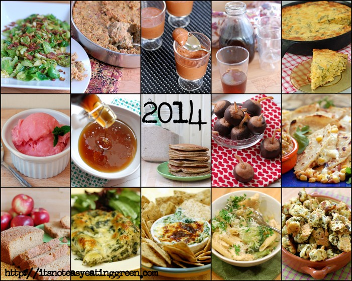 2014 Year End