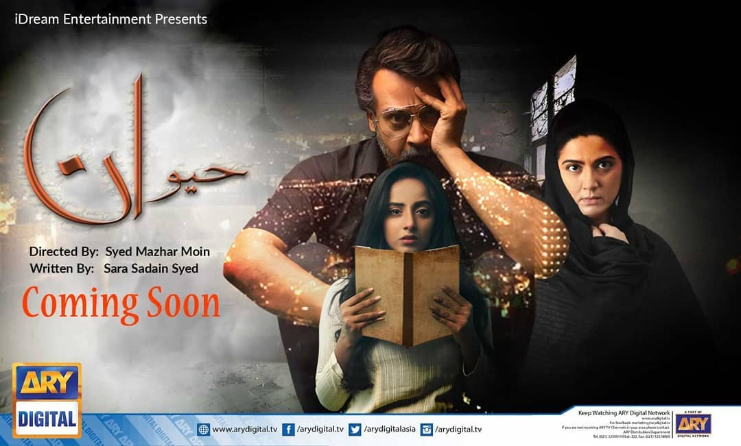 """Haiwan"" Coming soon only on ARY Digital"
