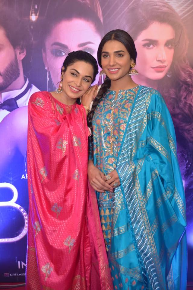 Meera and Amna Ilyas