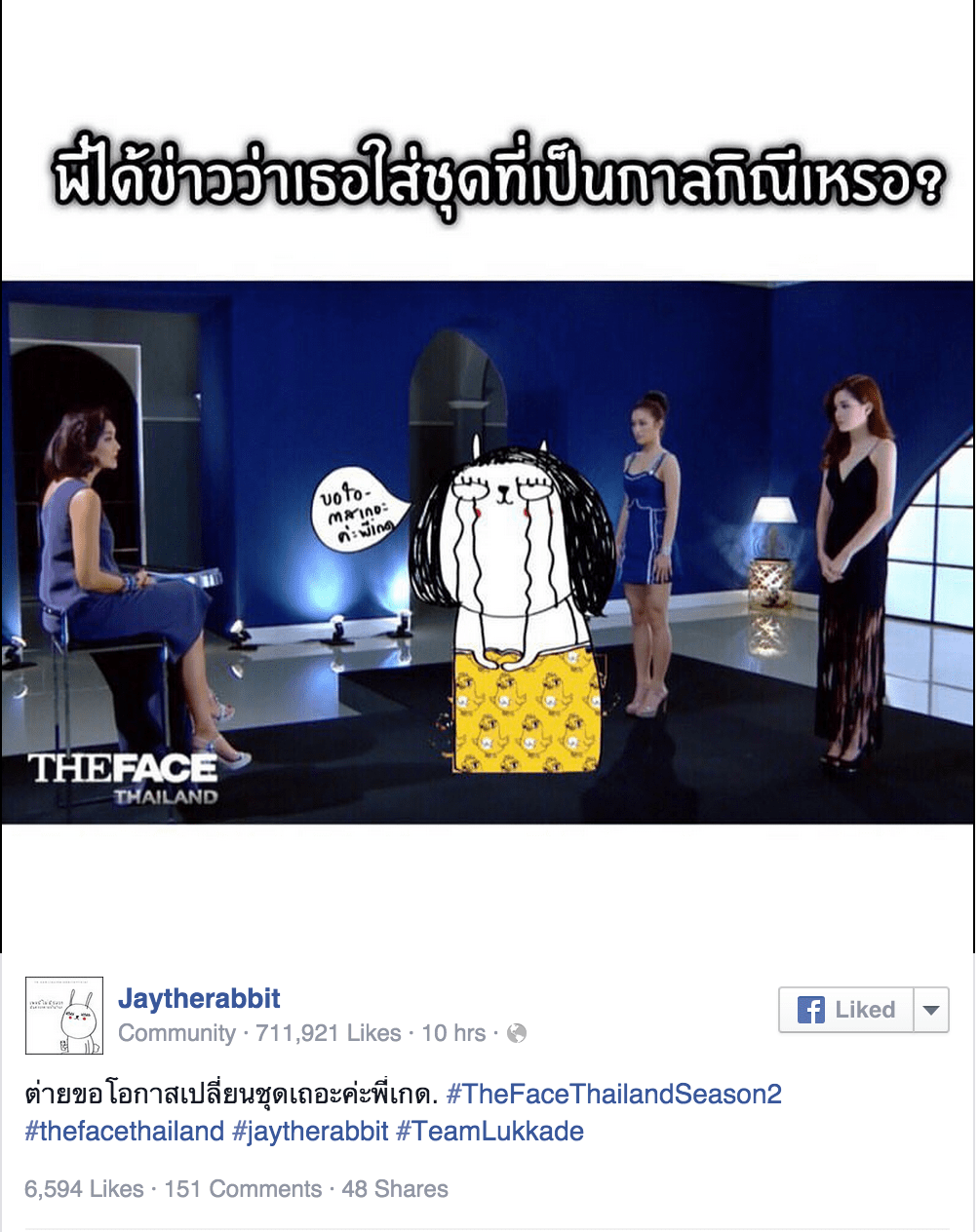 thefacethailand
