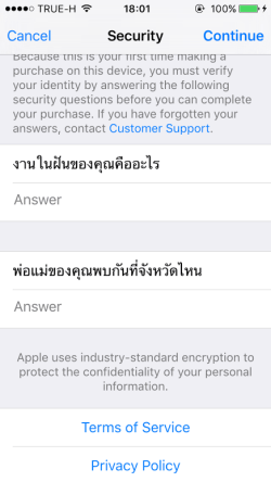 how to change the security questions for apple id