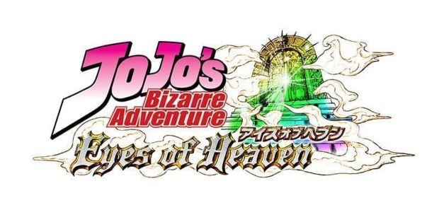 JEOH-Logo-bandai-namco-itusers