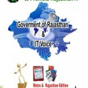 IT Voice Event