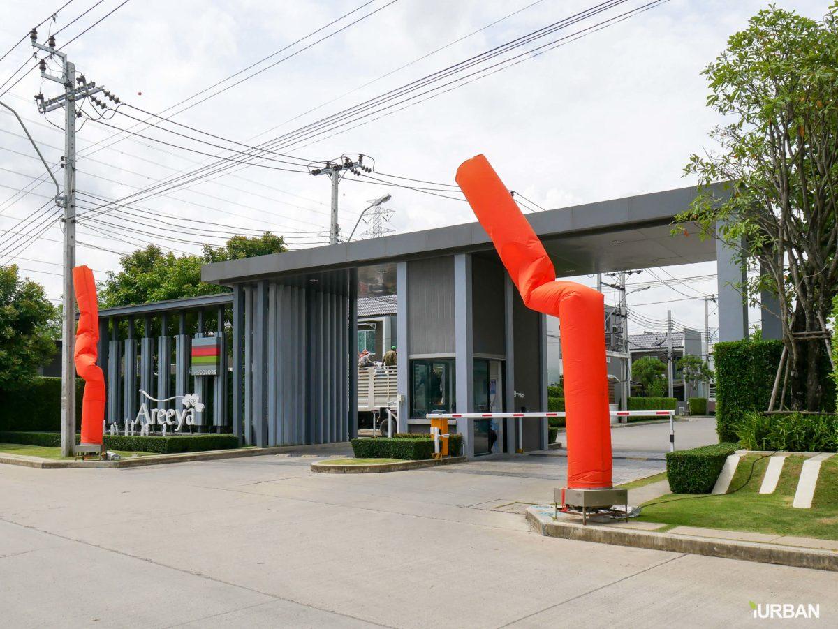 """รีวิว The Colours ทาวน์โฮม by Areeya บนทำเลที่กำลังเติบโต """"ข้างเมกาบางนาและอิเกีย"""" 17 - Areeya Property (อารียา พรอพเพอร์ตี้)"""
