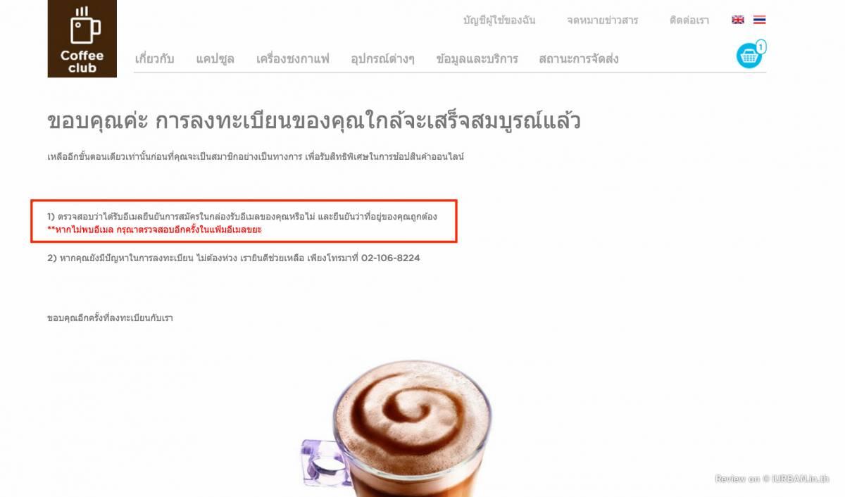 Nescafe Dolce Gusto เปลี่ยนออฟฟิศให้คึกคักเหมือนร้านกาแฟ โมเดิร์นด้วยงบไม่กี่พัน 32 - cafe