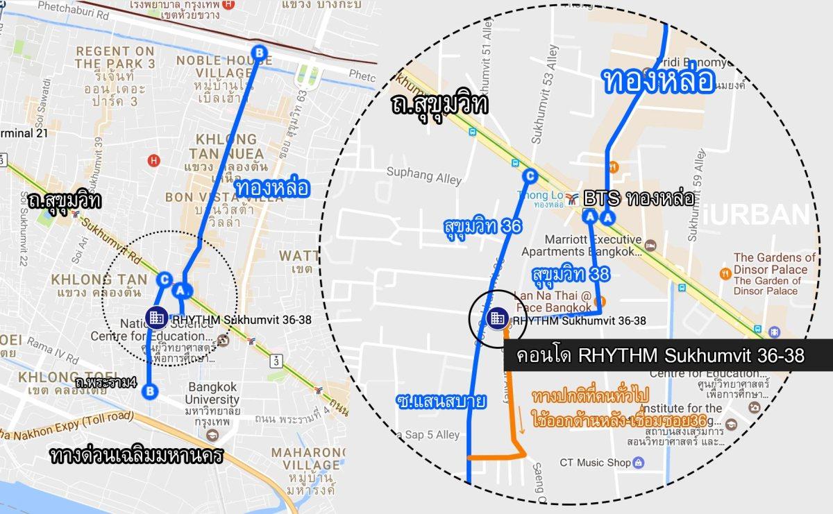 """30 ร้านเดท-ร้านเด็ด """"ทองหล่อ-เอกมัย"""" กาแฟ ขนม คาเฟ่ ย่านหนึ่งที่ไฮโซที่สุดในกรุงเทพ 16 - AP (Thailand) - เอพี (ไทยแลนด์)"""