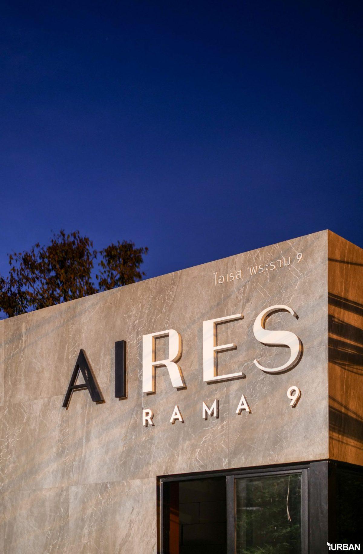 AIRES RAMA9 รีวิว Luxury Townhome 3.5 ชั้น + Rooftop ออกแบบสวย ย่านพระราม9 (ใกล้ รพ.สมิติเวช) 19 - AIRES