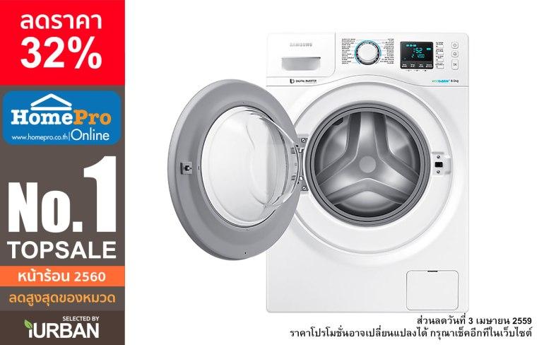 ลายแทงของแต่งบ้าน SALE สูงสุด 70%!! จัดอันดับของถูกสุด HomePro Online หน้าร้อนนี้~ ?⛱ 28 - decorate