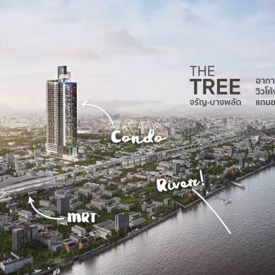 The Tree จรัญ-บางพลัด คอนโดมีระบบอากาศดี ติดรถไฟฟ้าแต่ได้วิวสวยโค้งแม่น้ำเจ้าพระยา 162 - Premium