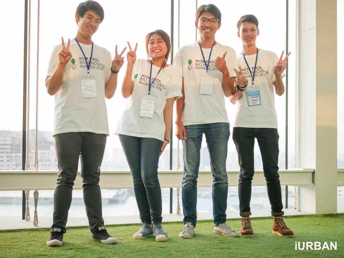 mitrpholbioinnovatorawards2016-18