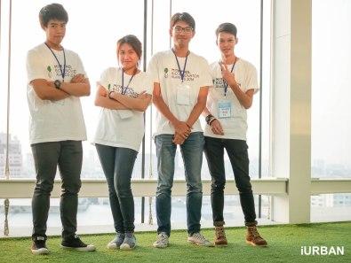 %name สัมภาษณ์ 3 ไอเดีย นวัตกรรมเด็กไทยไม่ธรรมดา! ใน Mitr Phol Bio Innovator Awards 2016 นวัตกรรมจากพืชเศรษฐกิจไทย