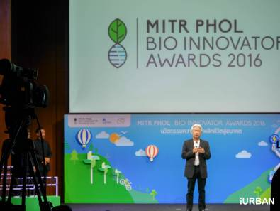 mitrpholbioinnovatorawards2016-7