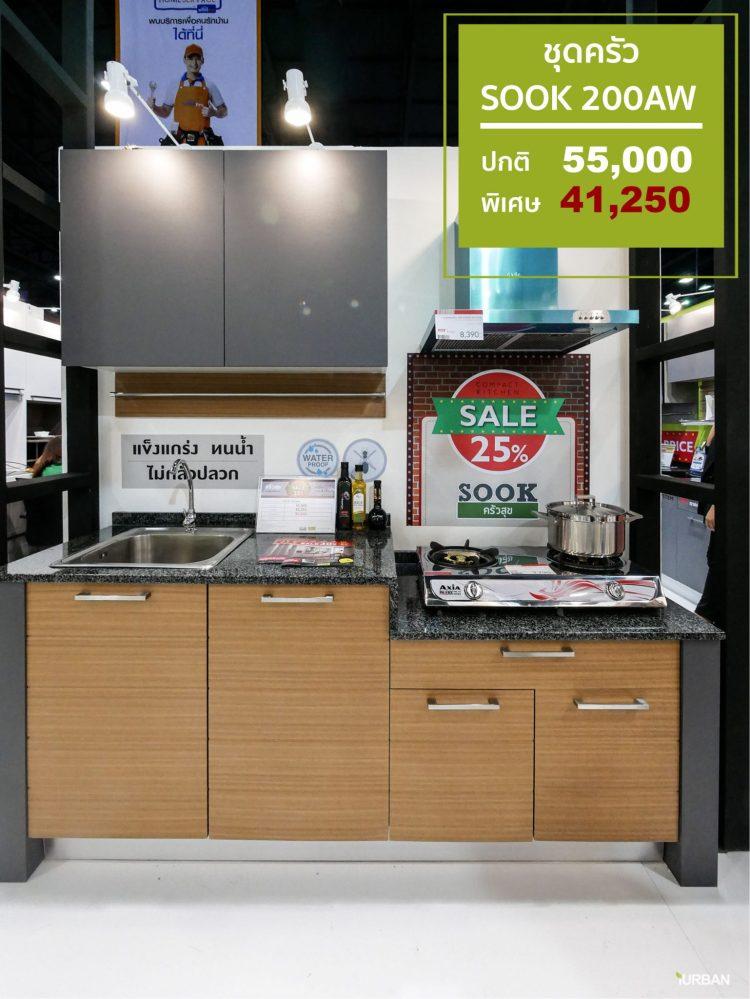 11 ข้อดีครัว STARMARK จากบูธในงาน HomePro EXPO 2018 พร้อมโปรแรงมาก! 15 - kitchen