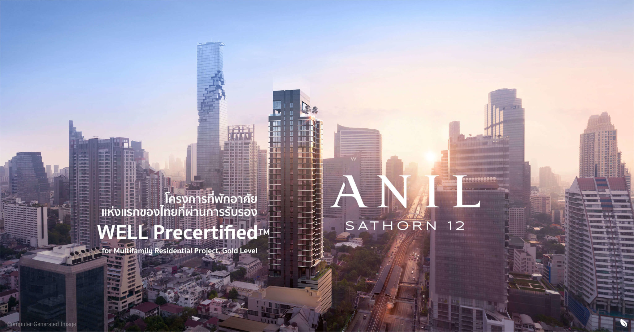 ANIL Sathorn 12 คอนโดสาทรสุดหรูที่ยกระดับคุณภาพชีวิตของผู้พักอาศัย ด้วยมาตรฐาน WELL Building Standard 13 - GRAND UNITY