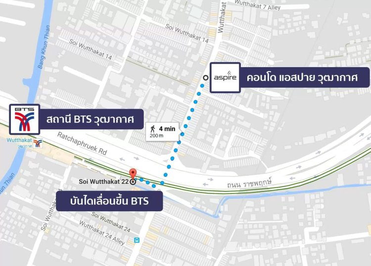 บีทีเอสสายสีลมยังเจอ!! คอนโดแนว BTS สายตรงถึงสยามในงบ 2 ล้าน 16 - AP (Thailand) - เอพี (ไทยแลนด์)