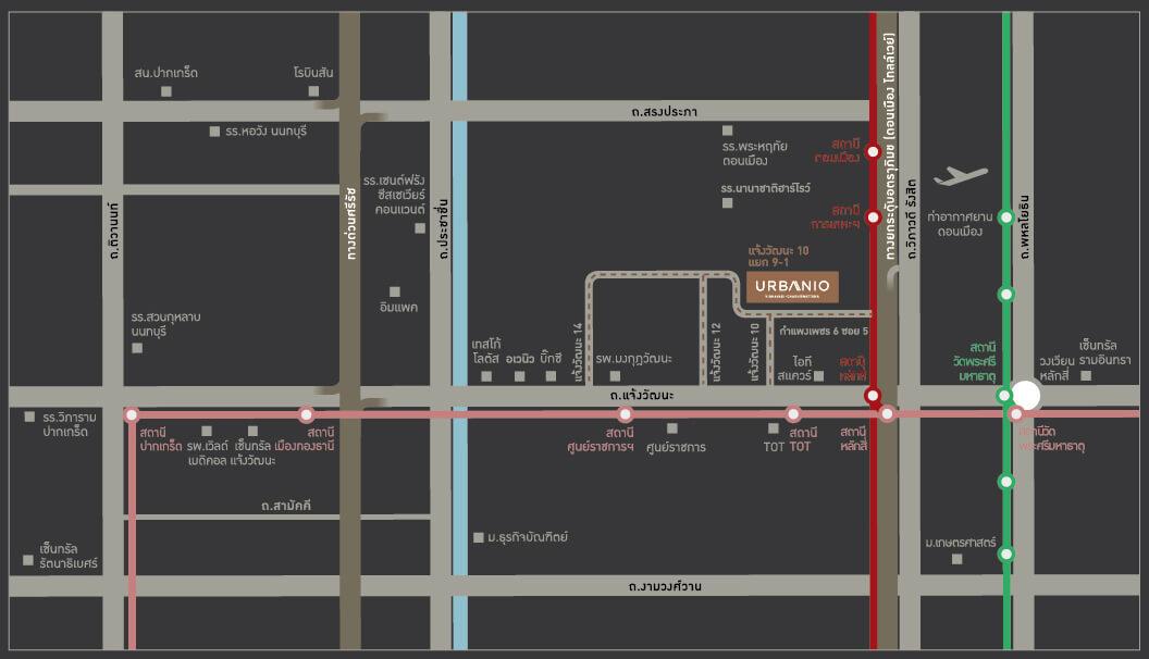 รีวิว URBANIO วิภาวดี-แจ้งวัฒนะ พรีเมียมทาวน์โฮม 3 ชั้นสุดสวย ใกล้สถานี Interchange เริ่ม 5.59 ล้าน จาก Ananda 14 - Premium
