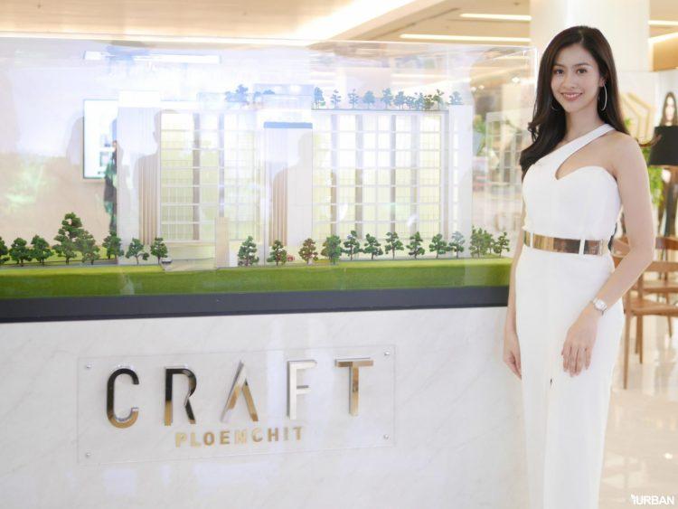เดินงาน Siam Paragon Luxury Property Showcase 2018 สำรวจสุดยอดข้อเสนอโครงการระดับมาสเตอร์พีช 27 - AP (Thailand) - เอพี (ไทยแลนด์)