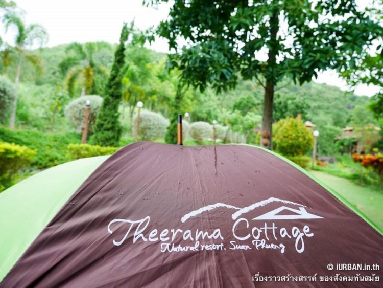 ชีวิตในโพรงไม้ ติดเขา บ้านขอนไม้ @Theerama Cottage สวนผึ้งรีสอร์ท 33 - 100 Share+