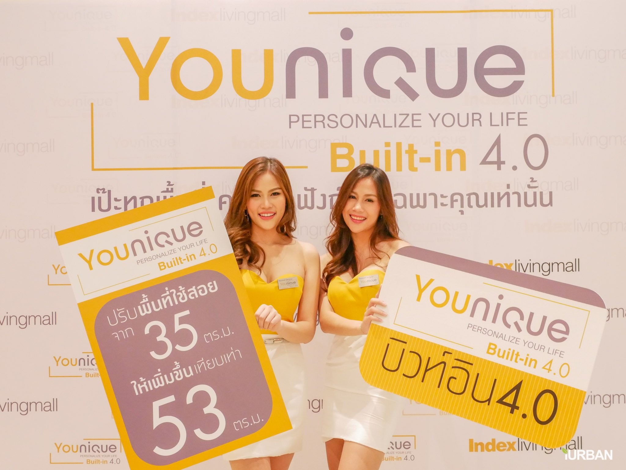 Younique เทคโนโลยีบิวท์อิน 4.0 ครั้งแรกในไทย มีเป็นล้านดีไซน์ รู้ราคาใน 1 นาที โดย Index Livingmall 46 - Built-in