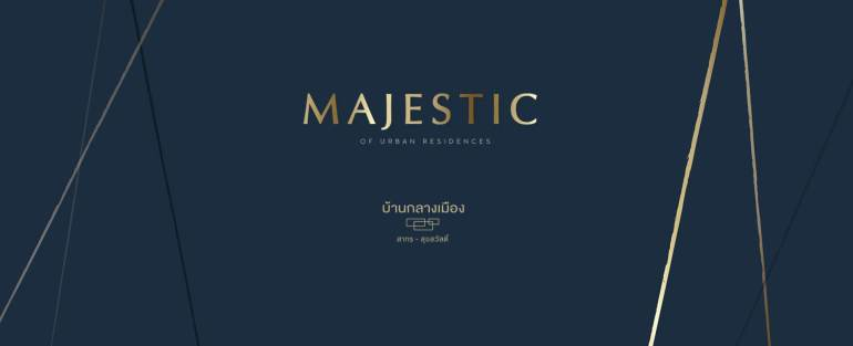 """""""สุขสวัสดิ์"""" ใกล้สาทรแบบนี้ ใครจะรู้ว่ามีเครื่องฟอกอากาศดีที่สุดในเอเชียอยู่หลังบ้าน 29 - AP (Thailand) - เอพี (ไทยแลนด์)"""
