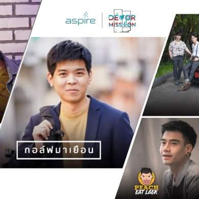 YouTuber ชื่อดังโชว์การแต่งห้องในงบไม่จำกัด ที่ 3 คอนโดย่านบางซื่อ-นนทบุรี หน้าตาจะออกมาเป็นอย่างไร? 14 - AP (Thailand) - เอพี (ไทยแลนด์)