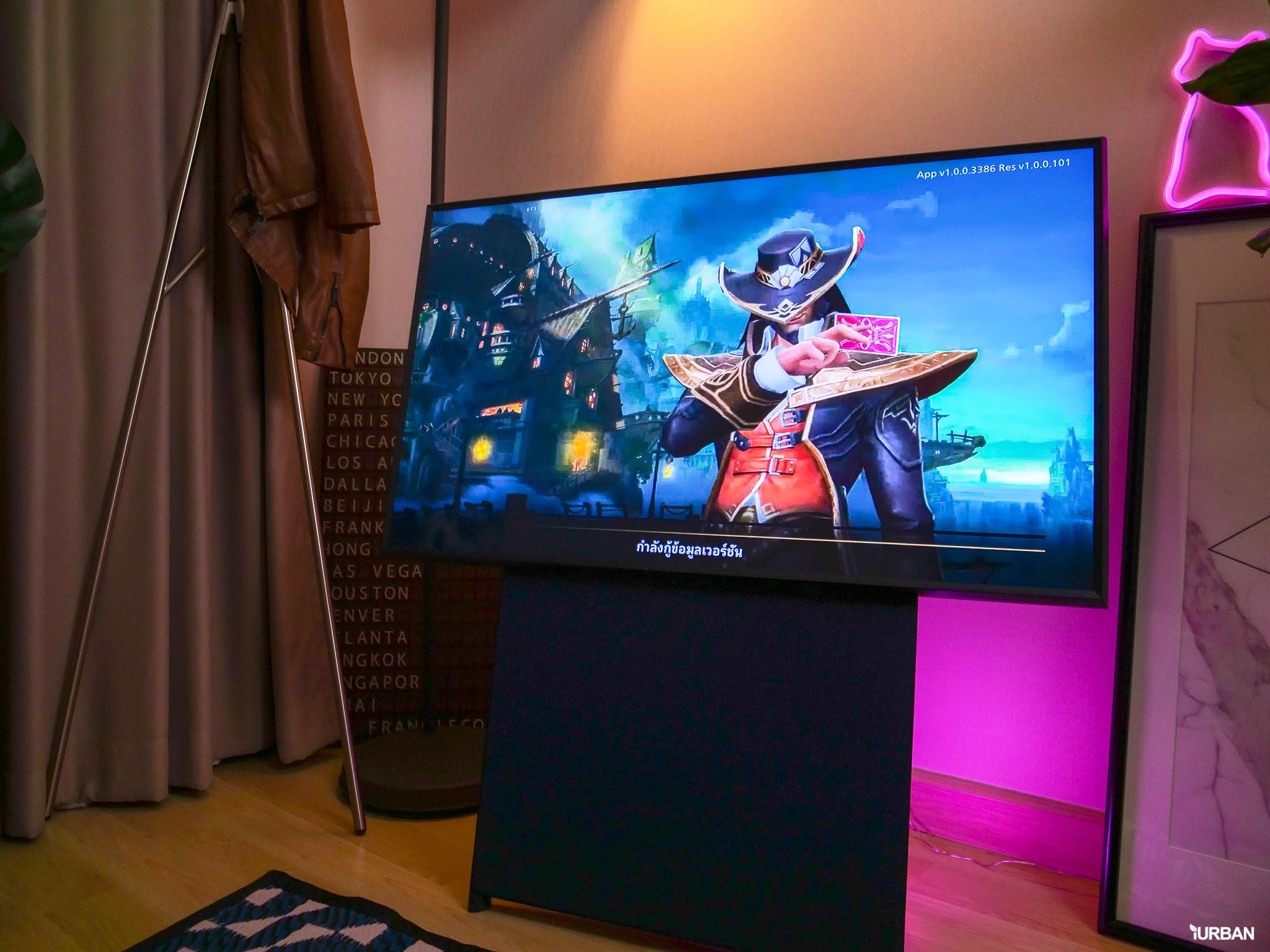 รีวิว 3 ทีวีที่สวยที่สุดเจนเนอเรชั่นนี้ The Frame The Serif และ The Sero 93 - decor