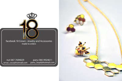 """18 Crown"" Jewelry shop 13 - Bag Bee"