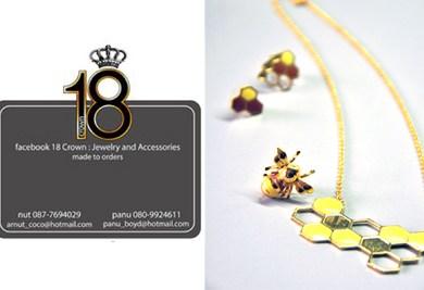 """18 Crown"" Jewelry shop 21 - Bag Bee"