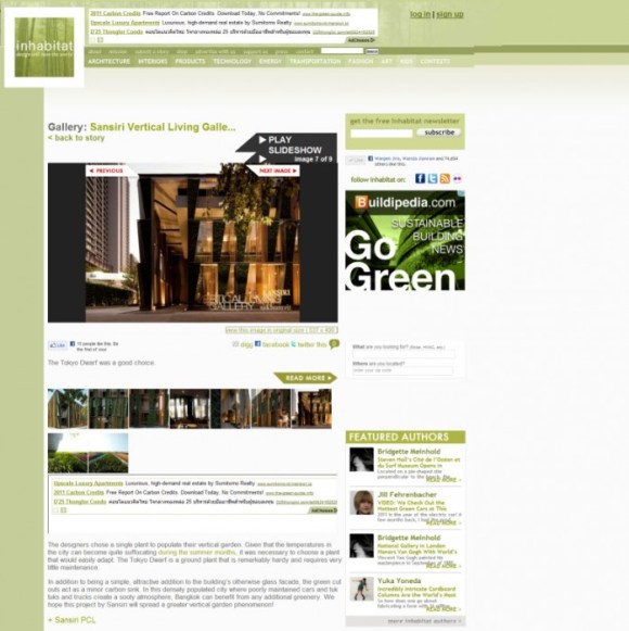 Sales Office แนวคิดสีเขียวของแสนสิริ บนถนนสุขุมวิท 3 - Gallery