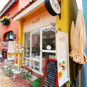 The Circle ราชพฤกษ์: แหล่งรวมร้านอาหารและช้อปปิ้งแห่งใหม่ 25 - circle