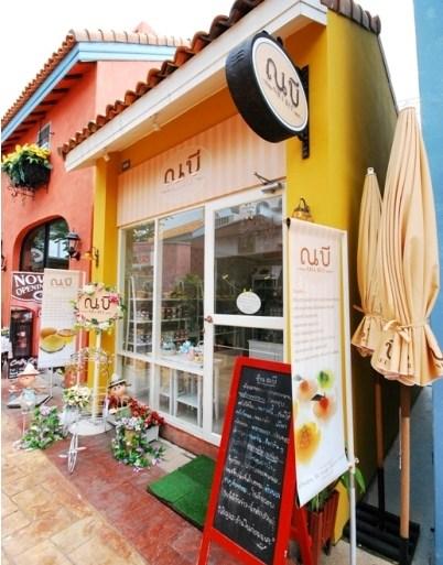 The Circle ราชพฤกษ์: แหล่งรวมร้านอาหารและช้อปปิ้งแห่งใหม่ 28 - REVIEW