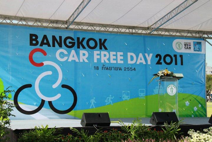 %name Car Free Day ในทุกๆวันที่แซมเปีย กับจักรยานไม้ไผ่