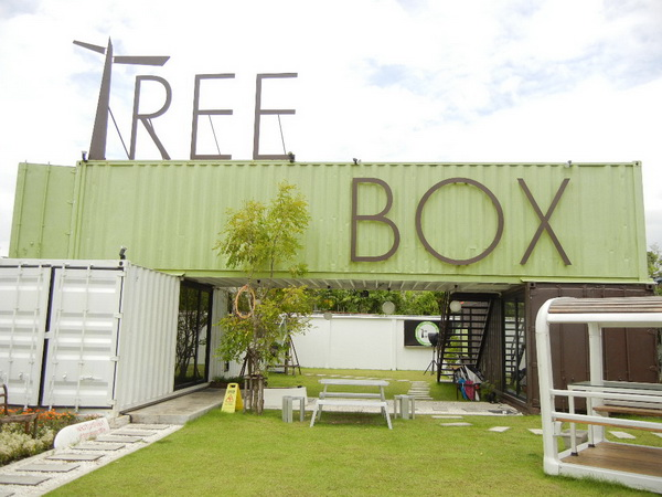 Tree Box..กล่องต้นไม้ที่มาจากการ reuse ตู้คอนเทนเนอร์ 14 - Tree Box