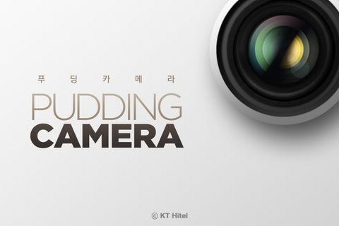 Pudding Camera มากกว่าการถ่ายภาพ.. 14 - camera