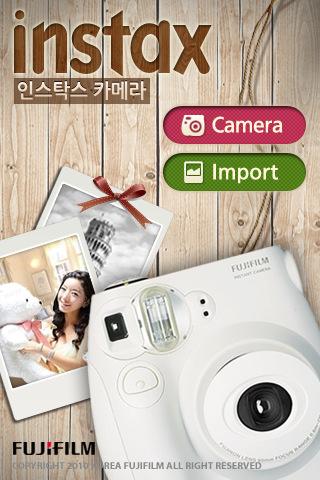 mzl qpqrrlkb 320x480 75 กล้องโพราลอยด์ใน iPhone