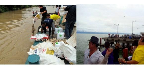 Flood 2 580x279 จุลินทรีย์บอล บำบัดน้ำเสีย