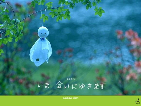 The rain-stopping power of TERU TERU BOZU 15 - TERU TERU BOZU