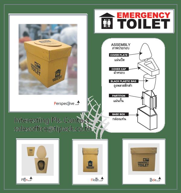 toiletdetail