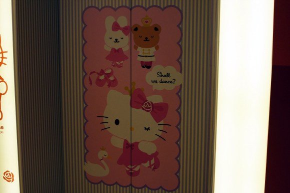 ไปทัวร์ Hello Kitty room ที่เกาะเชจูเกาหลี 17 - hello kitty