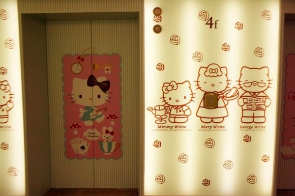 8089532608 580x385 ไปทัวร์ Hello Kitty room ที่เกาะเชจูเกาหลี