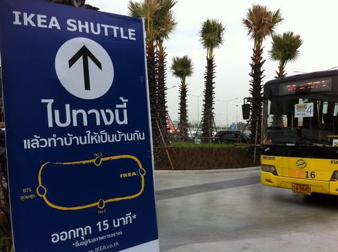 IKEA เปิดแล้ว..คนแห่ไปกันแน่นห้าง 24 - IKEA (อิเกีย)