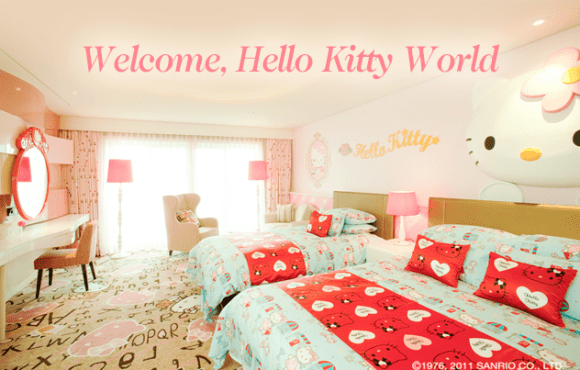 Screen shot 2011 11 30 at 7.21.16 PM 580x370 ไปทัวร์ Hello Kitty room ที่เกาะเชจูเกาหลี