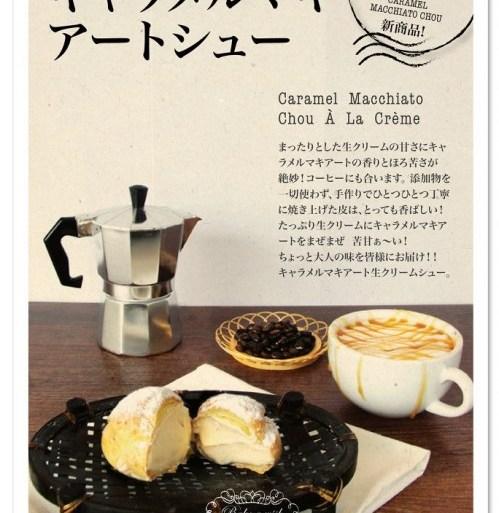 Bake a wish Japanese Homemade Cake เบเกอรี่รสชาติเบาๆนุ่มๆสไตล์ญี่ปุ่น  14 - Homemade Cake