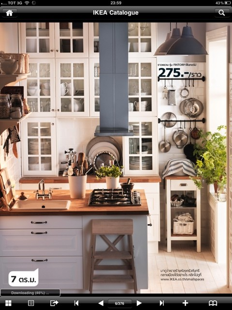 App IKEA catalogue บน iPad 16 - IKEA (อิเกีย)