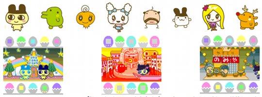 bandai tamagotchi id 15th anniversary version 2 Tamagotchi 15th anniversary