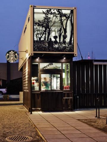 77861 Starbucks สาขานี้ทำจากตู้คอนเทนเนอร์