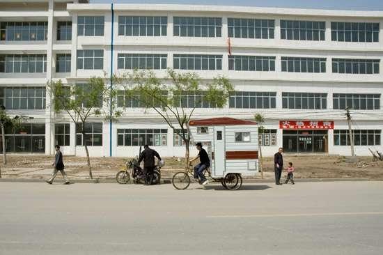 25550222 204853 Camper Bike..จักรยาน+ที่พักแรม